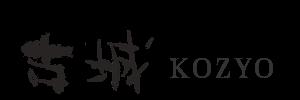 竹田城跡とカニ料理の旅館 古城【公式HP】兵庫県養父市